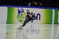 SCHAATSEN: HEERENVEEN: 12-12-2014, IJsstadion Thialf, ISU World Cup Speedskating, Sang-Hwa Lee (KOR), ©foto Martin de Jong
