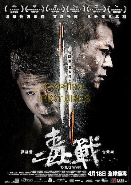 HONG KONG POSTER ART<br /> in Drug War (2012) <br /> (Du zhan)<br /> *Filmstill - Editorial Use Only*<br /> CAP/FB<br /> Image supplied by Capital Pictures