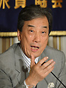 July 6, 2012, Tokyo, Japan - Kiyoshi Kurakawa, chairman of the Fukushima Nuclear Accident Independent Investigation Commission appointed by the Diet, gestures during a news conference at Tokyo Foreign Correspondents Club of Japan on Friday, July 6, 2012. Kurokawa blamed a utility company and its regulators for Japans worst ever nuclear disaster..After a six-month independent investigation on last years crisis at the Fukushima No. 1 nuclear power plant, Kurokawa submitted the commissions final report to the parliament Thursday, concluding the disaster was man-made and the result of collusion between the nations regulatory bodies and Tokyo Electric Power Co., the operator of the nuclear plant. The report said the plant was unable to withstand the 9.0 earthquake and the tsunami that followed simply because the operator and the regulators overseeing nuclear power and safety failed to correctly develop the most basic safety requirements, effectively betraying the nations right to be safe from nuclear accidents. (Photo by Natsuki Sakai/AFLO).