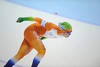 SCHAATSEN: HEERENVEEN: IJsstadion Thialf, 02-01-2013, Seizoen 2012-2013, Selectiewedstrijd 1500m Dames, Antoinette de Jong, ©foto Martin de Jong