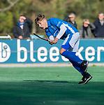 BLOEMENDAAL  -  Mats Gruter (Kampong)  scoort 0-2, competitiewedstrijd junioren  landelijk  Bloemendaal JB1-Kampong JB1 (4-3) . COPYRIGHT KOEN SUYK