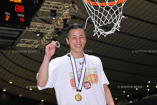 Yuki Togashi (Jets), <br /> JANUARY 9, 2017 - Basketball : All Japan Basketball Championship 2017 Men's Award Ceremony <br /> at 1st Yoyogi Gymnasium in Tokyo, Japan. <br /> (Photo by AFLO)