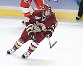 Dan Bertram - The Boston College Eagles defeated the Boston University Terriers 5-0 on Saturday, March 25, 2006, in the Northeast Regional Final at the DCU Center in Worcester, MA.