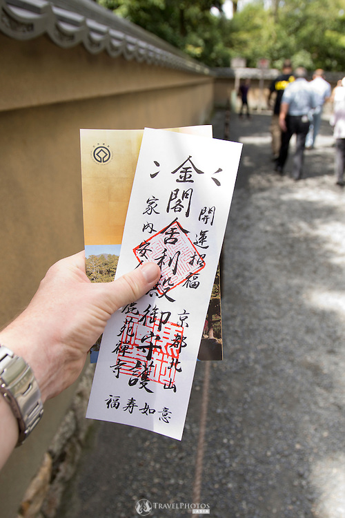 The entry ticket to Kinkaku Temple (Golden Pavilion).