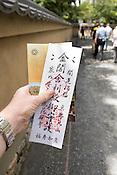 The entry ticket to Kinkaku Temple (Golden Pavilion).
