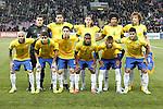 210313 Brazil v Italy