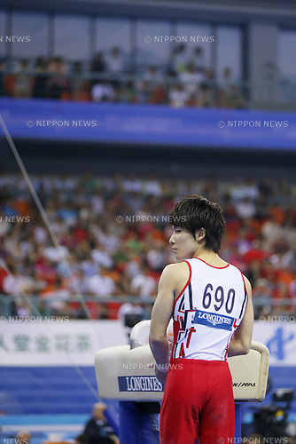 Ryohei Kato (JPN), OCTOBER 7, 2014 - Artistic Gymnastics : 2014 World Artistic Gymnastics Championships <br /> Men's Team Final at the Guangxi Gymnasium in Nanning, China. (Photo by Yusuke Nakanishi/AFLO SPORT)