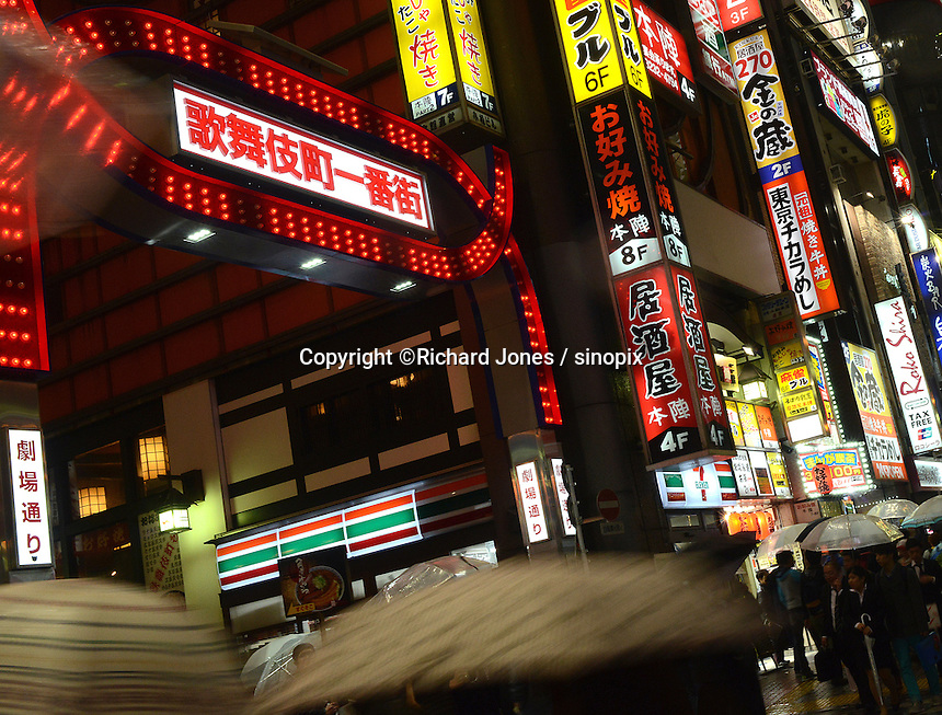 The entrance of Kabukichom, 1chome at Yasukunidori (Yasukuni-dori) avenue in Shinjuku, Tokyo
