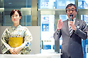 "Yoji Naka, Store Manager of Mitsubishi Nihonbaashi Main store speaks to the members of press during the first work day of the Robot Aiko Chihira as a receptionist at the Nihonbashi Mitsukoshi department store on April 20, 2015, Tokyo, Japan. The robot is being employed for two days to share information with customers about store events and the food court, on April 20th and 21st. From April 22nd the robot will be on show at a ""Play the future with Toshiba"" exhibition held in the store showing how new technology may change future life-style and future department stores. (Photo by Rodrigo Reyes Marin/AFLO)"