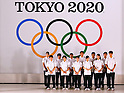 JOC JOC Elite Academy students, JULY 24, 2015 : The Tokyo Organising Committee of the Olympic and Paralympic Games unveils the official emblem for the 2020 Tokyo Olympic and Paralympic Games at the forecourt of the Tokyo Metropolitan Assembly building in Tokyo, Japan, This event took place five-year before the Tokyo 2020 Olympics. (Photo by Sho Tamura/AFLO SPORT)
