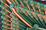Decorated woodwork on the roof of Changdeokgung Palace in Seoul, South Korea.