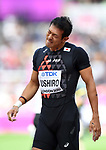Keisuke USHIRO (JPN) in the mens decathlon shot put. IAAF world athletics championships. London Olympic stadium. Queen Elizabeth Olympic park. Stratford. London. UK. 11/08/2017. ~ MANDATORY CREDIT Garry Bowden/SIPPA - NO UNAUTHORISED USE - +44 7837 394578