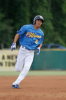 Myrtle Beach Pelicans outfielder Pin-Chieh Chen (5) running the bases  during a game against the Potomac Nationals at Ticketreturn.com Field at Pelicans Ballpark on May 25, 2015 in Myrtle Beach, South Carolina. Myrtle Beach defeated Potomac 3-0. (Robert Gurganus/Four Seam Images)