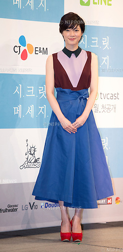 "Juri Ueno, Oct  28, 2015 : Japanese actress Juri Ueno poses during a press presentation of new drama, ""Secret Message"" in Seoul, South Korea. ""Secret Message"" is a Korean-Japanese web drama series which will air online from early November. (Photo by Lee Jae-Won/AFLO) (SOUTH KOREA)"