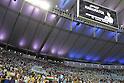 General View, JUN 15, 2014 - Football / Soccer : FIFA World Cup Brazil<br /> match between Argentina and Bosnia Herzegovina at the Maracana Stadium in Rio de Janeiro, Brazil. (Photo by AFLO)