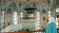KAZAN, RUSSIA, 01.07.2018 - TURISMO-RUSSIA - Vista da mesquita The Kul Sharif Mosque ou Qolşärif Mosque no Kremlin da cidade de Kazan na Russia (Foto: William Volcov/Brazil Photo Press)