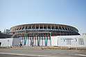 Construction work continues on New National Stadium for 2020 Tokyo Olympic and Paralympic Games