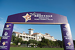 World Celebrity Pro-Am 2016 Mission Hills China Golf Tournament on 20 October 2016, in Haikou, China. Photo by Weixiang Lim / Power Sport Images