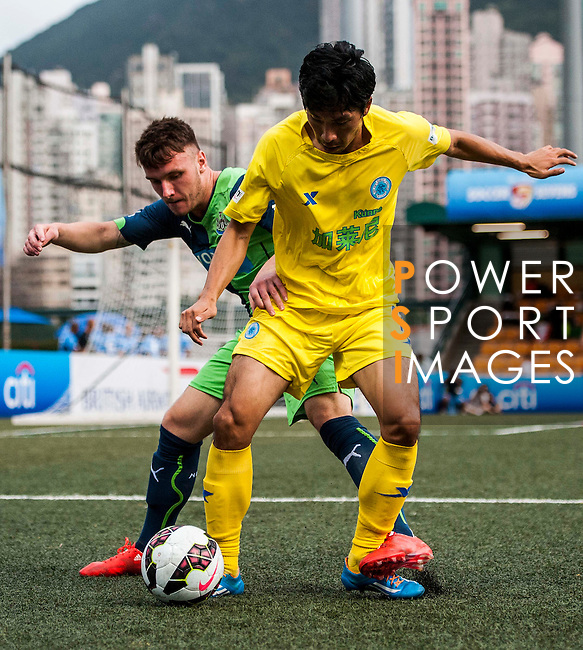 Newcastle United vs BC Rangers during day two of the HKFC Citibank Soccer Sevens 2015 on May 30, 2015 at the Hong Kong Football Club in Hong Kong, China. Photo by Xaume Olleros / Power Sport Images