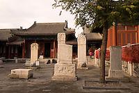 China, Peking (Beijing), im daoistischen Tempel Dongyue Miao, Stele