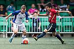 Kashima Antlers vs HKFC Captain's Select during the Main of the HKFC Citi Soccer Sevens on 21 May 2016 in the Hong Kong Footbal Club, Hong Kong, China. Photo by Lim Weixiang / Power Sport Images