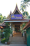 Ao Nang Sea Front Resort. Krabi, Thailand
