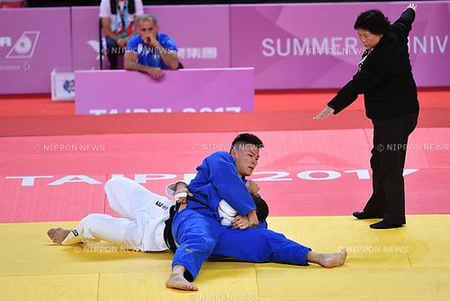 Shoichiro Mukai (JPN), <br /> AUGUST 21, 2017 - Judo <br /> : The 29th Summer Universiade 2017 Taipei <br /> Men's -90kg <br /> at Hsinchu County Gymnasium in Zhubei, Taiwan. <br /> (Photo by MATSUO.K/AFLO SPORT)
