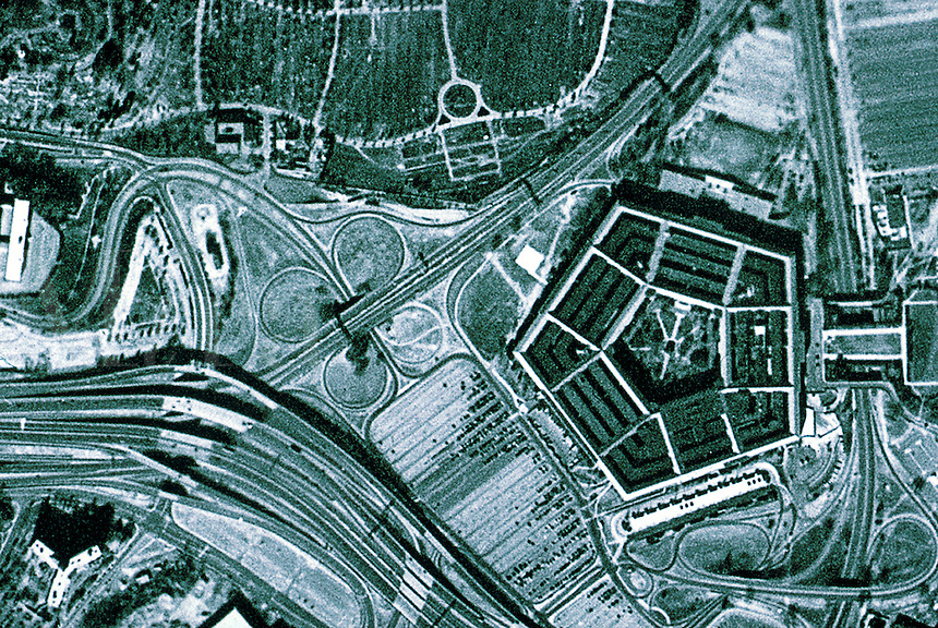 Satellite view (Russian) of the Pentagon Washington DC USA