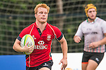 Cameron Smith of Hong Kong runs with the ball during the match between Hong Kong and United Arab Emirates of the Asia Rugby U20 Sevens Series 2016 on 12 August 2016 at the King's Park, in Hong Kong, China. Photo by Marcio Machado / Power Sport Images