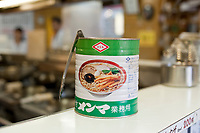Menma, or pickled bamboo shoots, are a traditional topping for ramen noodles and were photographed in a Shibuya noodle shop in Japan.