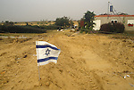 Yamit Israel 1982. Yamit was an Israeli settlement established from the end of the 1967 Six-Day War, in the northern part of the Sinai Peninsula south of the Gaza Strip. The settlement was handed over to Egypt in 1982 as part of the terms of the 1979 Egypt–Israel Peace Treaty. When it became clear to residents that Yamit's days were numbered, and most accepted compensation and evacuated within two years. A minority of residents who chose to stay were joined by nationalist supporters, who moved in to boost their numbers.  The town was pulled down and families relocated.