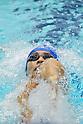 Ryosuke Irie, September 4, 2011 - Swimming : Ryosuke Irie competes in the Intercollegiate Swimming Championships, men's 100m Backstroke heat at Yokohama international pool, Kanagawa. Japan. (Photo by Yusuke Nakanishi/AFLO SPORT) [1090]