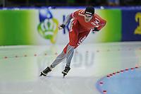 SCHAATSEN: HEERENVEEN: Thialf, World Cup, 03-12-11, 10000m A, Øystein Grødum NOR, ©foto: Martin de Jong