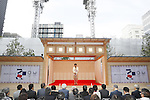 Tokyo 2020 Cultural Olympiad kick off ceremony, OCTOBER 7, 2016 : The Tokyo 2020 Organising Committee and Mitsui Fudosan held a Opening ceremoy of Tokyo 2020 Cultural Olympiad in Tokyo, Japan. (Photo by Yusuke Nakanishi/AFLO SPORT)