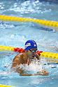 Kosuke Kitajima (JPN), APRIL 11, 2011 - Swimming : 2011 International Swimming Competitions Selection Trial, Men's 200m Breaststroke Heat at ToBiO Furuhashi Hironoshin Memorial Hamamatsu City Swimming Pool, Shizuoka, Japan. (Photo by Daiju Kitamura/AFLO SPORT) [1045]..