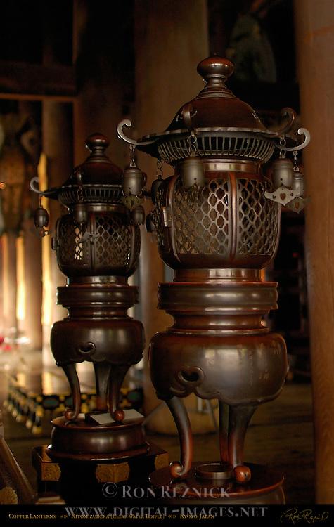 Copper Lanterns, Kiyomizudera Clear Water Temple, Kyoto, Japan