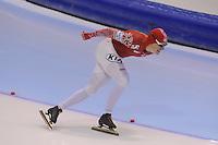 SCHAATSEN: HEERENVEEN: IJsstadion Thialf, 17-11-2012, Essent ISU World Cup, Season 2012-2013, Men 1000 meter Division A, Artyom Kuznetsov (RUS), ©foto Martin de Jong