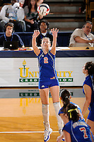 20 November 2008:  South Alabama outside hitter Juliana Pallamin de Almeida (1) sets up a shot during the FIU 3-1 victory over South Alabama in the first round of the Sun Belt Conference Championship tournament at FIU Stadium in Miami, Florida.