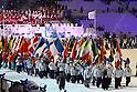 Japan Delegation (JPN), ..FEBRUARY 6, 2011 - Closing Ceremony : ..The 25th Winter Universiade Erzurum 2011 ..Closing Ceremony ..at Universiade Stadium, Erzurum, Turkey. ..(Photo by YUTAKA/AFLO SPORT) [1040]