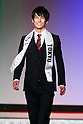 Mister Tokyo, Masahiro Omura, competes in the finals of Mister Japan 2016 at Hotel Chinzanso Tokyo on March 1, 2016, Tokyo, Japan. Masaya Yamagishi from Kanagawa was elected Mister Japan 2016, and will compete in the next edition of Mister International. (Photo by Rodrigo Reyes Marin/AFLO)