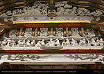 Karamon Arched Gable Gate Sculptures Seven Sages of the Bamboo Grove Honden Main Hall Nikko Toshogu Shrine Nikko Japan