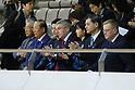 IOC president visits Fukushima Azuma Baseball Stadium