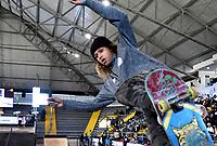 BOGOTA - COLOMBIA - 13 - 08 - 2017: Rio Batan, Skater de Puerto Rico, durante competencia en el Primer Campeonato Panamericano de Skateboarding, que se realiza en el Palacio de los Deportes en la Ciudad de Bogota. / Rio Batan, Skater from Puerto Rico, during a competitions in the First Pan American Championship of Skateboarding, that takes place in the Palace of Sports in the City of Bogota. Photo: VizzorImage / Luis Ramirez / Staff.