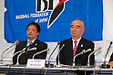 (L-R)  Masayuki Naito,  Yoshinobu Suzuki (BFJ),<br /> SEPTEMBER 9, 2013 - Baseball / Softball :<br /> Baseball Federation of Japan executives and Japan Softball Association executives attend the press conference about Baseball and Softball not being selected from the Olympic summer Games in 2020 at  Japan Baseball Center, Sapia Tower in Tokyo, Japan. (Photo by AFLO SPORT)