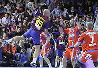 28.04.2012. Barcelona, Spain. Velux EHF Champions League (Quarter Final 2nd Leg). Picture show Konstantin Igropulo in action during match between FC Barcelona Intersport against AG Copenhagen at Palau Blaugrana