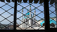 KAZAN, RUSSIA, 01.07.2018 - TURISMO-RUSSIA - Vista da mesquita The Kul Sharif Mosque ou Qolşärif Mosque no Kremlin da cidade de Kazan na Russia (Foto: William Volcov/Brazil Photo Press)