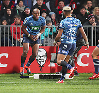 11th July 2020; Christchurch, New Zealand;  Mark Telea and team mates celebrate his try. Crusaders versus Blues in the Super Rugby Aotearoa. Orangetheory Stadium, Christchurch,