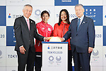 (L-R) Masanobu Komoda, Saori Yoshida, Mami Tani (JPN), Yoshiro Mori, SEPTEMBER 20, 2016 : The Tokyo 2020 Organising Committee and Mitsui Fudosan held a Opening ceremoy of Nihonbashi City dressing in Tokyo, Japan. Japanese Olympian and Paralympian photos and movies were exhibited in the Nihonbashi in Tokyo, Japan.  (Photo by Yusuke Nakanishi/AFLO SPORT)