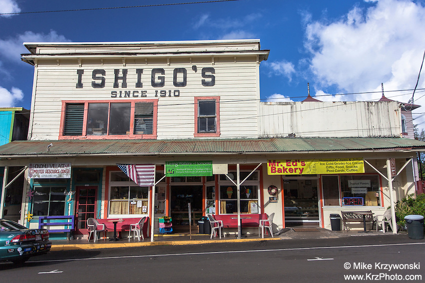 Ishigo's  store in Honomu, Big Island, Hawaii