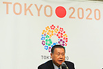 Yoshiro Mori, March 26, 2014 : a press conference of Tokyo Organizing Committee of the Olympic and Paralympic Games <br /> in Tokyo, Japan. (Photo by Yohei Osada/AFLO SPORT)